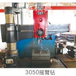 生产设备7