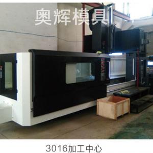 生产设备12